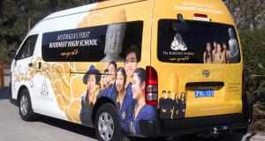 School Bus Signage